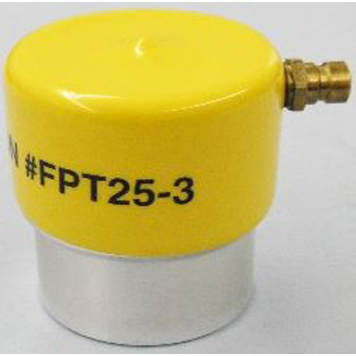 Gas Cap Adapter Yellow WAEFPT25-3 | Tool Discounter